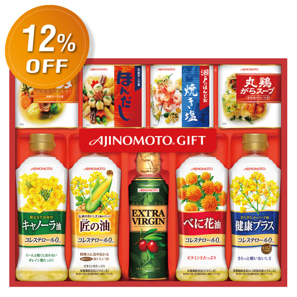 AJINOMOTO 和洋中バラエティ調味料ギフト【ギフトセット】【詰め合わせ】【油】【だし】【割引】