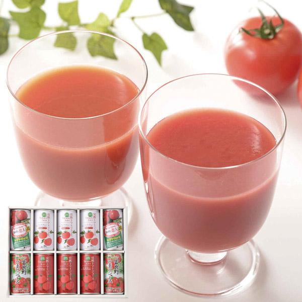 北海道産トマトジュース飲み比べセット