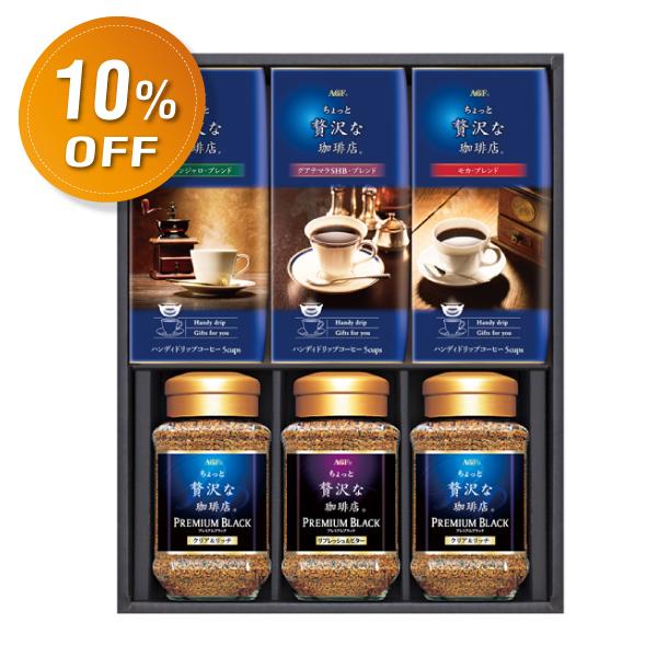 AGF「ちょっと贅沢な珈琲店」ドリップ&インスタントコーヒーギフト【詰め合わせ】【コーヒー】【割引】