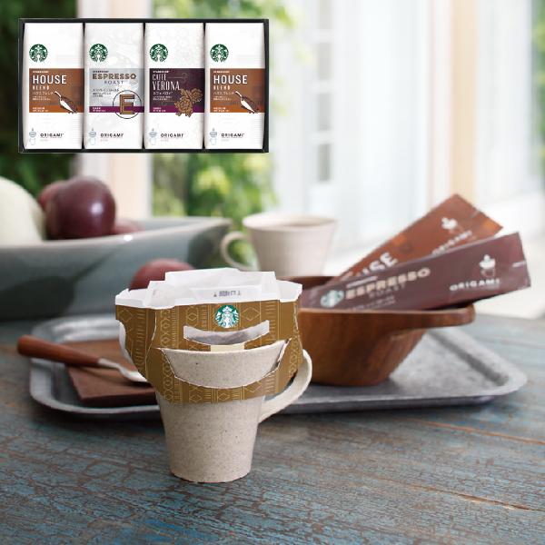 スターバックス オリガミパーソナルドリップコーヒーギフト【ギフトセット】【詰め合わせ】【スタバ】