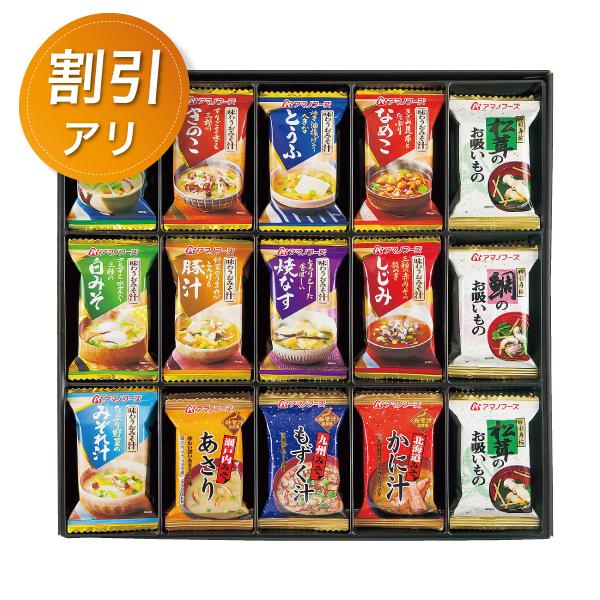 アマノフーズ バラエティギフト 14種30食【割引】