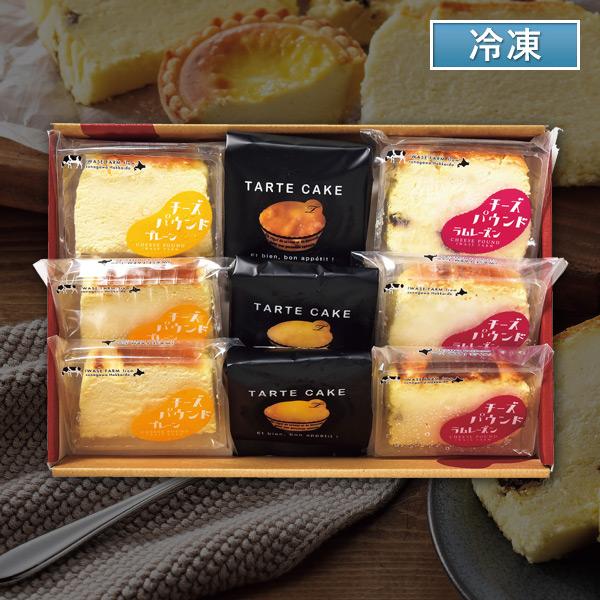 岩瀬牧場 食べ切りチーズスイーツセット 【送料無料】