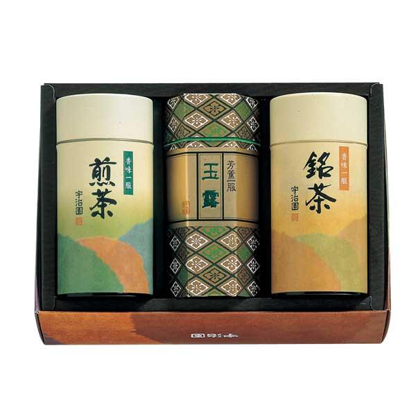 宇治園 銘茶セット【割引】