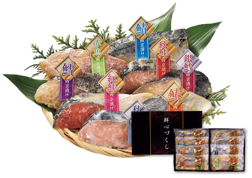 熟成漬け魚8種詰合せ(個包装)【産地直送のため包装不可】