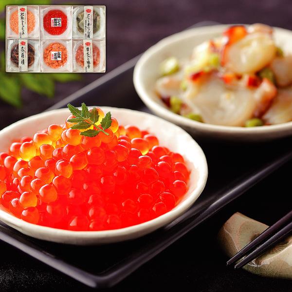 おが和 いくら醤油漬親子海鮮セット【送料無料】【ギフトセット】【詰め合わせ】【北海道】