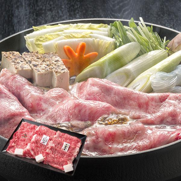 大金畜産 3種の北海道産和牛 リブロースすき焼食べ比べセット【送料無料】