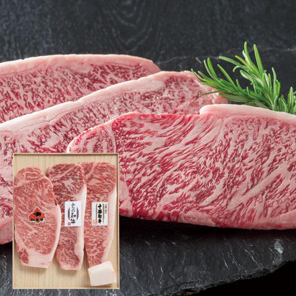 3種の北海道産和牛 サーロインステーキ食べ比べセット