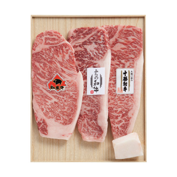 大金畜産 3種の北海道産和牛 サーロインステーキ食べ比べセット【送料無料】