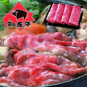 大金畜産 知床牛 肩ロースすき焼用【送料無料】【ギフトセット】【詰め合わせ】【北海道】【肉】