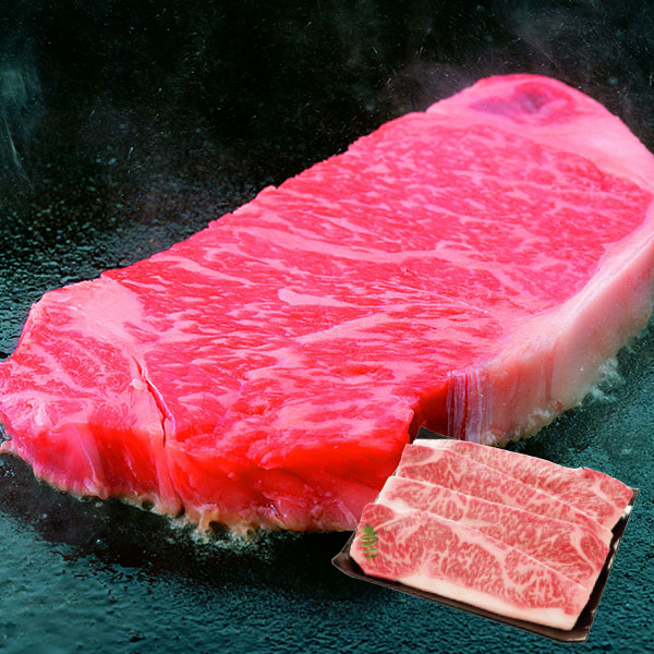 知床牛 サーロインステーキ用 4枚