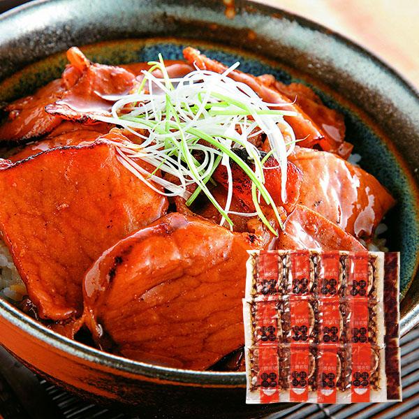 オリエンタルフーズ 十勝名物  豚丼の具(醤油味) 12食セット【送料無料】【ギフトセット】【詰め合わせ】【北海道】