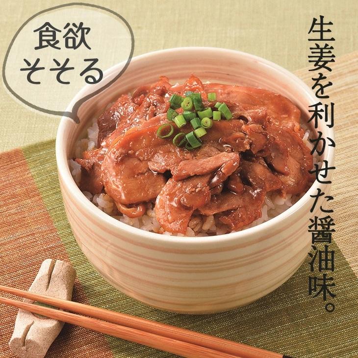 オリエンタルフーズ 北海道産 鶏丼の具(生姜醤油味)8食セット【送料無料】