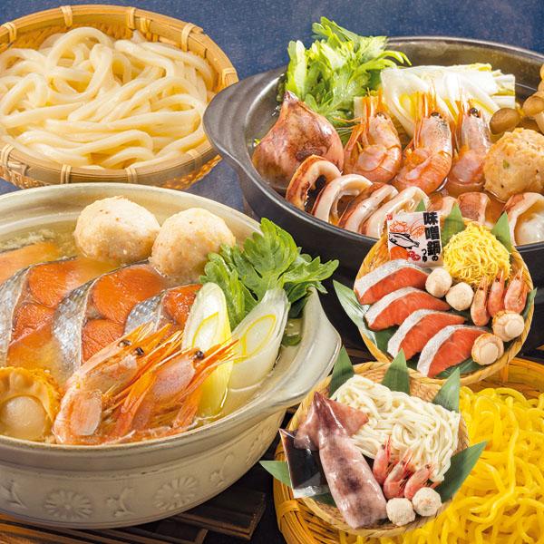 小樽海洋水産 石狩鍋・海鮮えび鍋セット【送料無料】【ギフトセット】【詰め合わせ】【北海道】