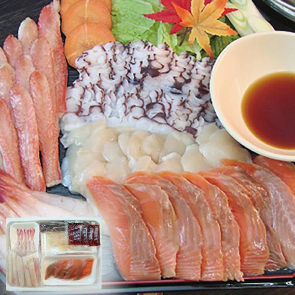 小樽海洋水産 海鮮しゃぶしゃぶ 北海道直送【送料無料】【ギフトセット】【詰め合わせ】【北海道】