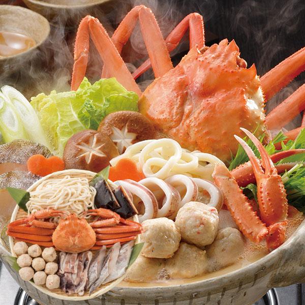 小樽海洋水産 紅ずわいまるごと海鮮鍋【送料無料】【ギフトセット】【詰め合わせ】【北海道】