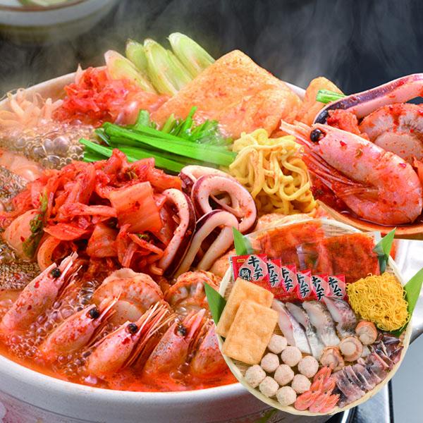 小樽海洋水産 海鮮チゲ鍋【送料無料】【ギフトセット】【詰め合わせ】【北海道】