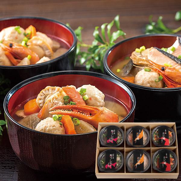 小樽海洋水産 海鮮一人鍋セット 3種6個入【送料無料】【ギフトセット】【詰め合わせ】【北海道】
