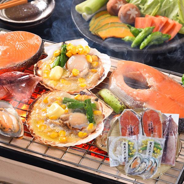 小樽海洋水産 海鮮焼き詰合せ【送料無料】