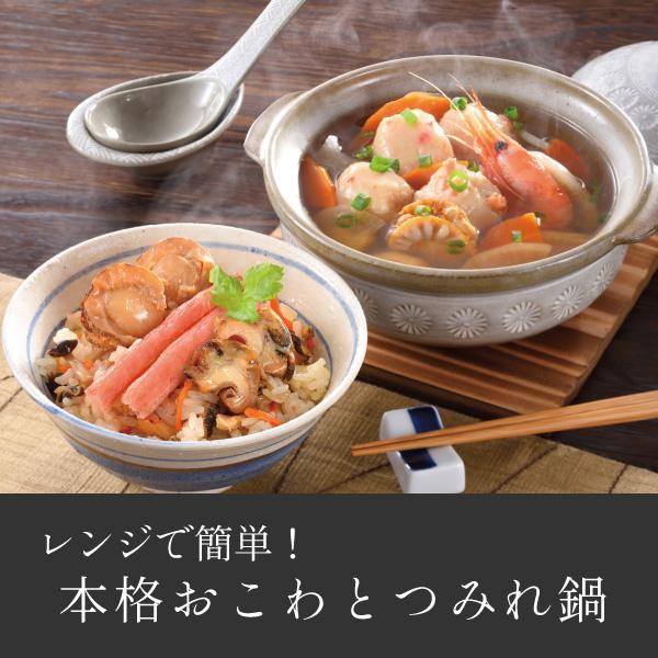 小樽海洋水産 海鮮おこわとつみれ鍋詰合せ【送料無料】