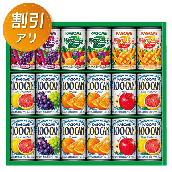 フルーツ+野菜飲料ギフト