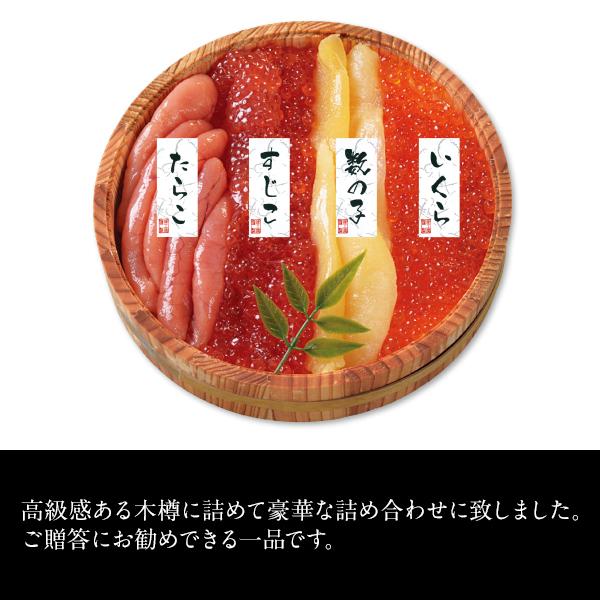 北の魚卵木樽詰4点セット(いくら醤油漬け、北海道産筋子、塩たらこ、味付け数の子)