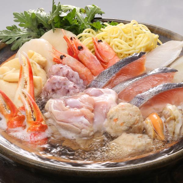 キョクイチ 北の寄せ鍋【送料無料】