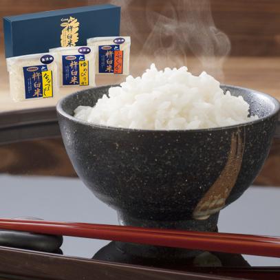 きなうすファーム 特別栽培 北海道栗山産無洗米1kg3種セット【送料無料】