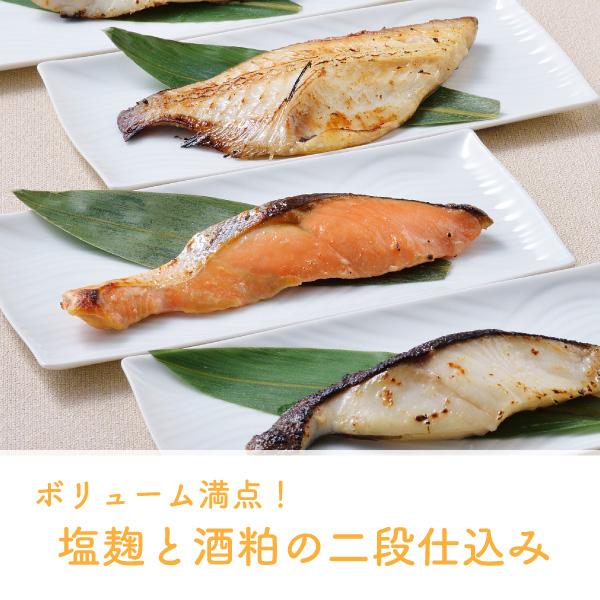 くまだ 塩麹と酒粕の北海道二段仕込み【送料無料】