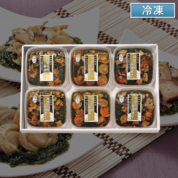 くまだ 鮭節昆布醤油漬け(つぶ醤油漬け/ほたて醤油漬け/たこ醤油漬け)【送料無料】