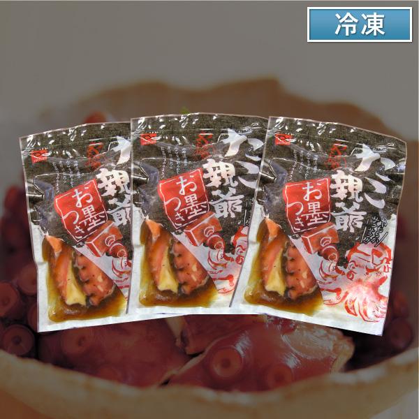 ぐるめ食品 蛸のやわらか煮 300g×3袋【送料無料】
