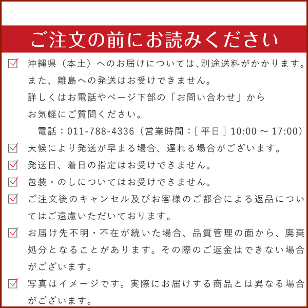 北海道グリーンアスパラ 2L 500g【送料無料】