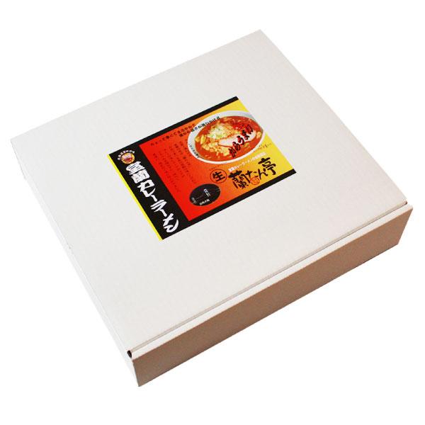 室蘭 蘭たん亭カレーラーメン 8食ギフト【送料無料】
