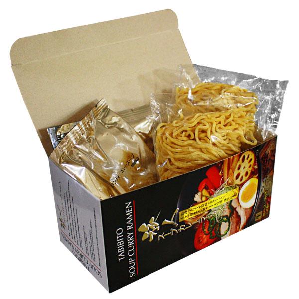 ピカンティ 旅人スープカレーラーメン 4食【送料無料】【ギフトセット】【詰め合わせ】【北海道】【名店】