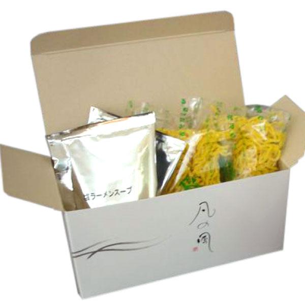 凡の風 塩味 2食【送料無料】【ギフトセット】【詰め合わせ】【北海道】【名店】