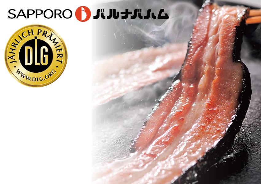 札幌バルナバフーズ 農家のベーコンセット【送料無料】