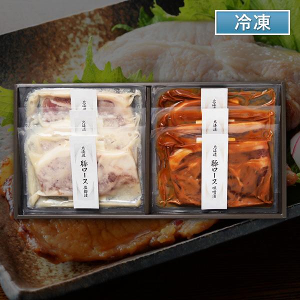 札幌バルナバフーズ 北海道産豚ロース(味噌漬け・塩麹漬け) 【送料無料】