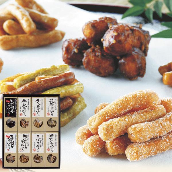 三葉製菓 かりんとう 8点セット【送料無料】【ギフトセット】【詰め合わせ】【北海道】【黒糖】