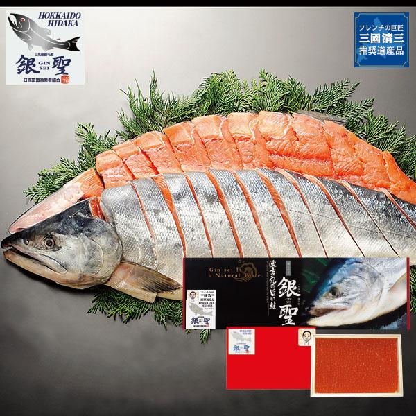 三國推奨 漁吉丸の銀聖新巻鮭姿+いくら醤油漬セット【送料無料】
