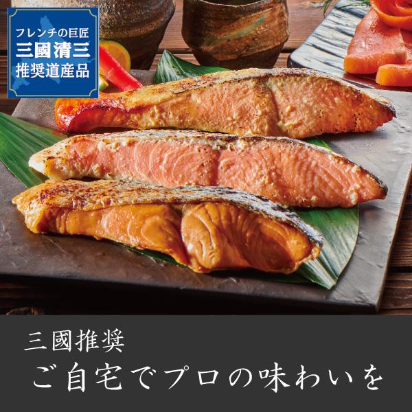 三國推奨 漁吉丸の銀聖焼魚ギフト【送料無料】