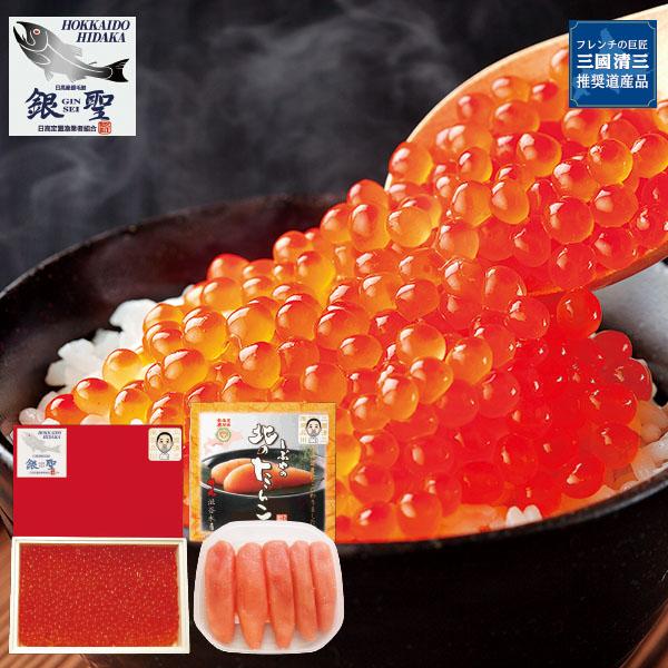 三國推奨 銀聖鮭いくら醤油漬&北のたらこセット【送料無料】