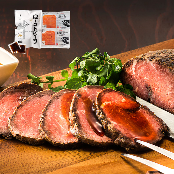 三國推奨 北海道産牛ローストビーフ&漁吉丸の銀聖サーモンセット