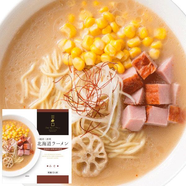 三國推奨 北海道ラーメン(みそ) 36入