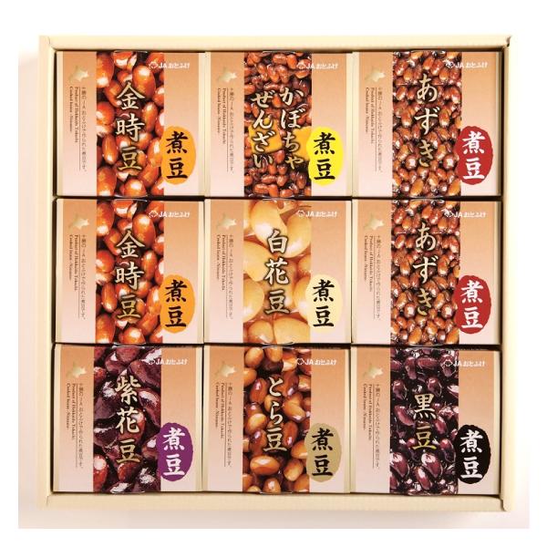 JAおとふけ 北の豆讃歌 9種【ギフトセット】【詰め合わせ】【煮豆】