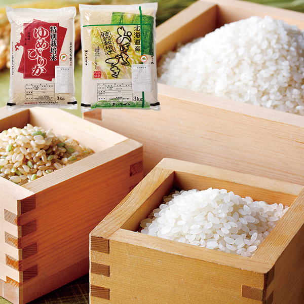 城地農産 特別栽培米2種セット【送料無料】【ギフトセット】【詰め合わせ】【北海道】