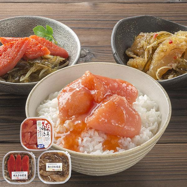 渋谷水産 美味いよ!明太子・松前漬けセット【送料無料】【ギフトセット】【詰め合わせ】【北海道】【海鮮】