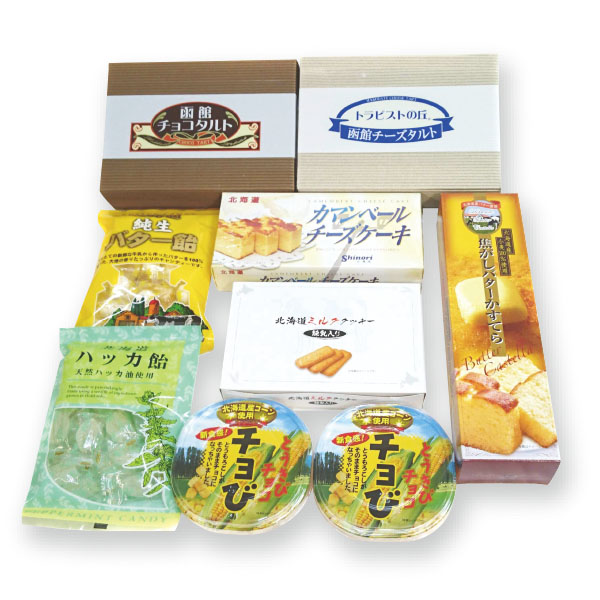 昭和製菓 菓子詰合せR