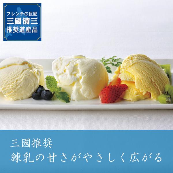 三國推奨 北海道プレミアムアイス3種セット 6個入【送料無料】