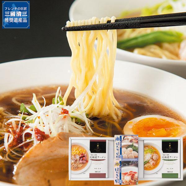 三國推奨 北海道ラーメン缶詰セット