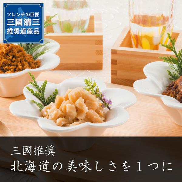 三國推奨 北海道珍味&さんまセット