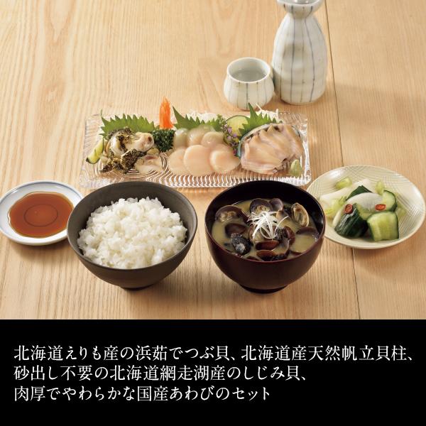 貝三昧セット【ご自宅/家飲み向け】